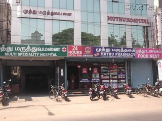 Muthu Hospital: Best Hospitals| Best surgery Hospital| Padiatric surgeon in Chennai